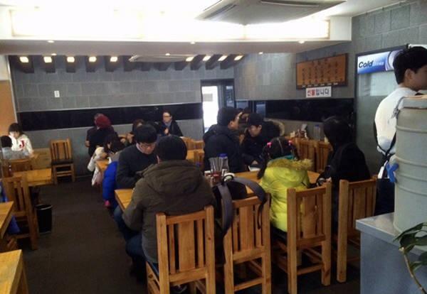 Nhà hàng Yurim Myeon