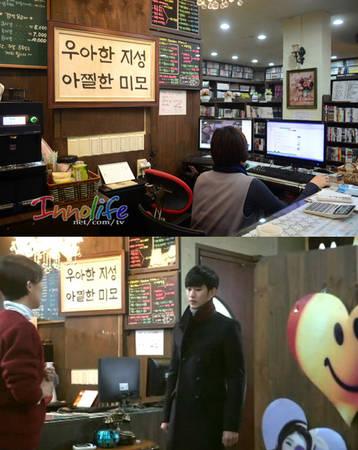 Quán cafe sách do bạn thân của Song Yi làm chủ